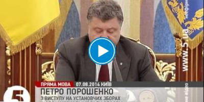 Embedded thumbnail for Президент України щодо Національної ради реформ